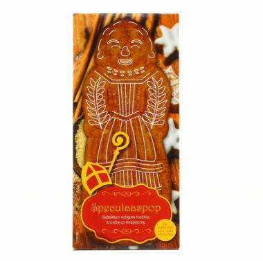 Sinterklaas kapoentje Sintpakket